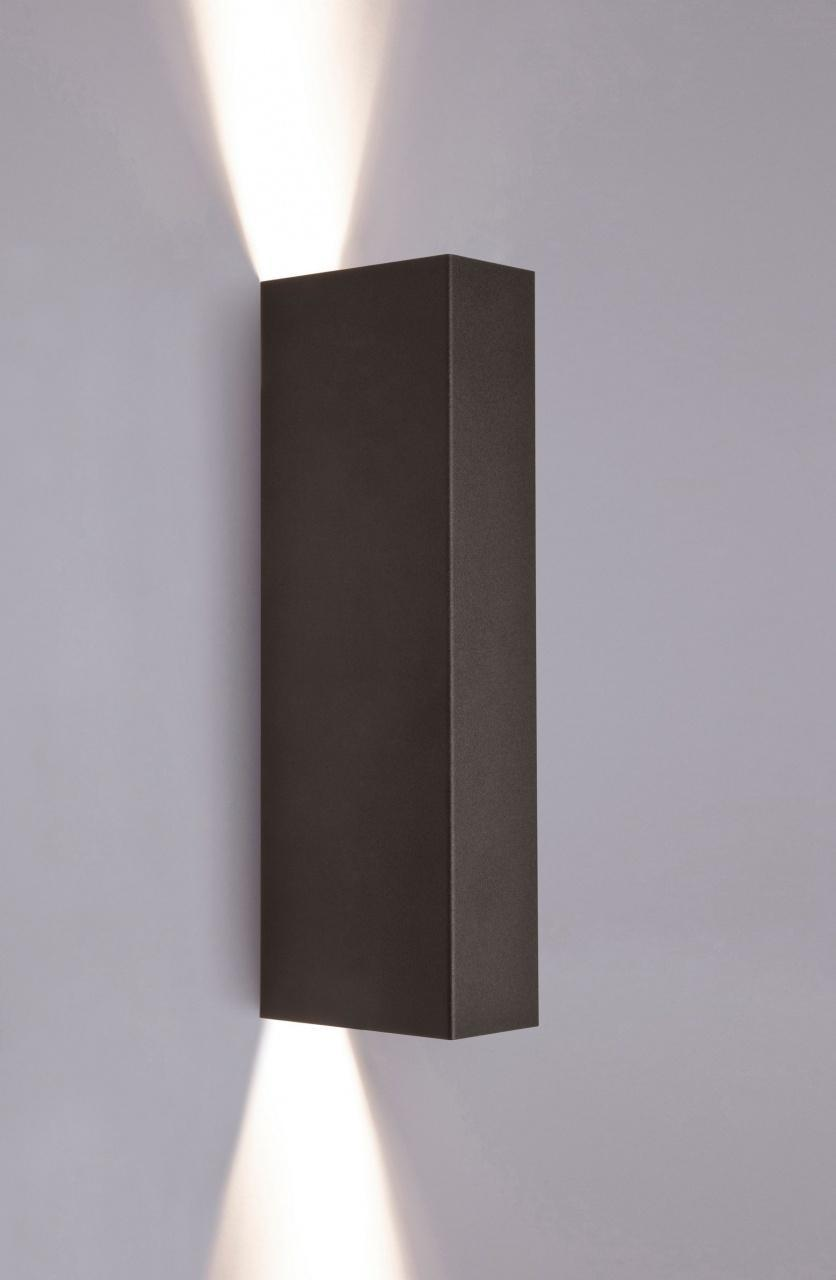 Настенный светильник Nowodvorski Malmo 9705 onlitop malmo 776297