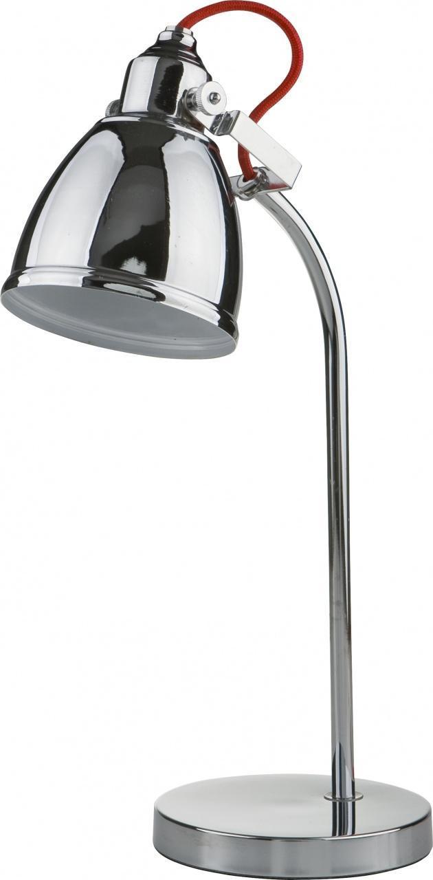 Настольная лампа Nowodvorski Axe 5311 yellow 5311