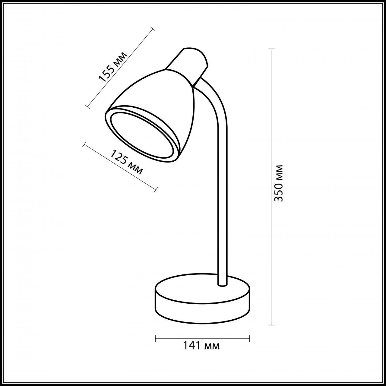Настольная лампа Odeon Light Flip 2591/1T настольная лампа odeon 2591 1t