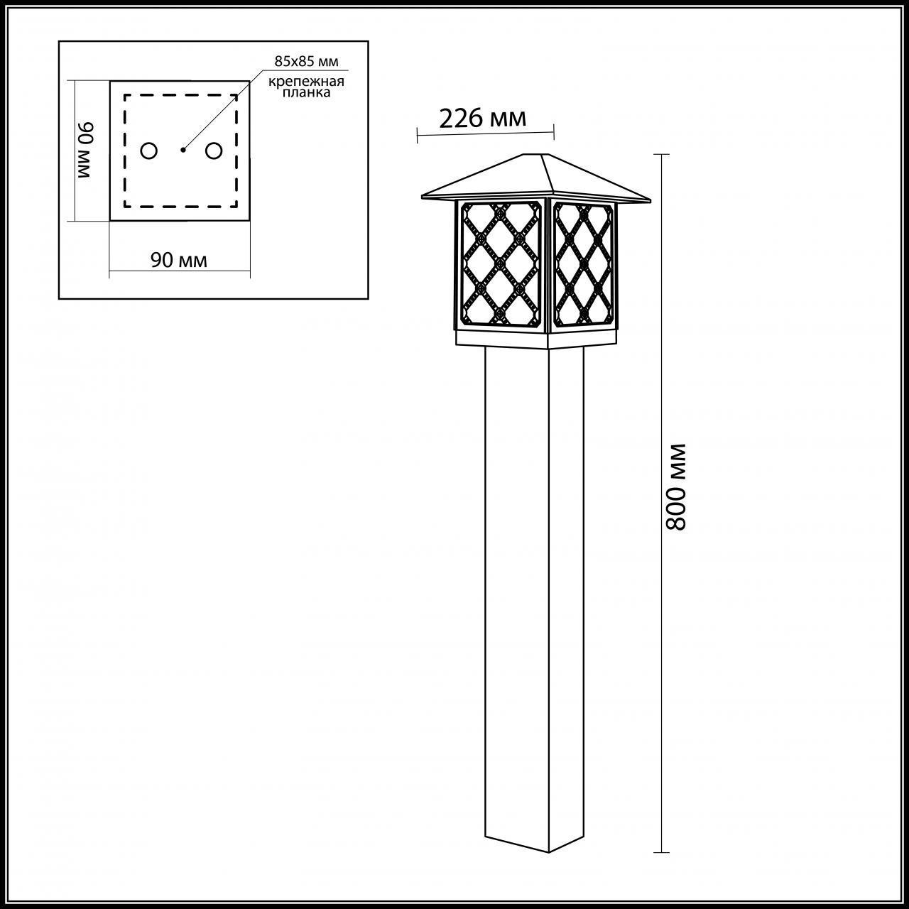 Уличный светильник Odeon Light Anger 2649/1A odeon light уличный светильник anger 2649 1w
