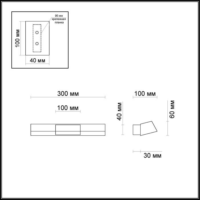 Настенный светодиодный светильник Odeon Light Remi 4014/14WL
