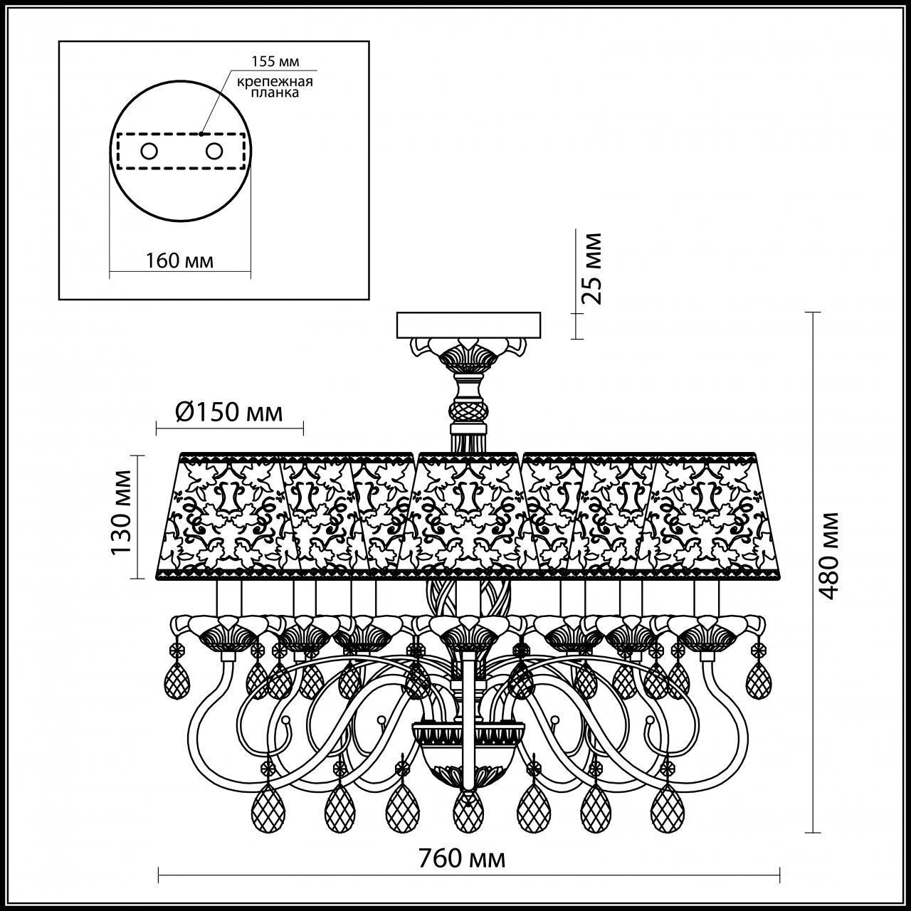 Люстра Odeon Light Talsano 2922/8C потолочная бра odeon light talsano 2922 1w