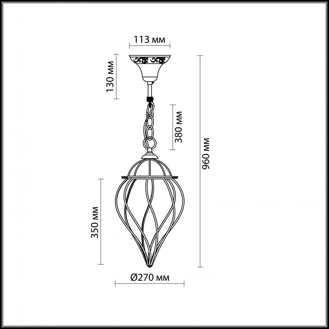 Подвесной светильник Odeon Light Nargiz 2684/1A odeon light потолочный светильник odeon light nargiz 2684 4c