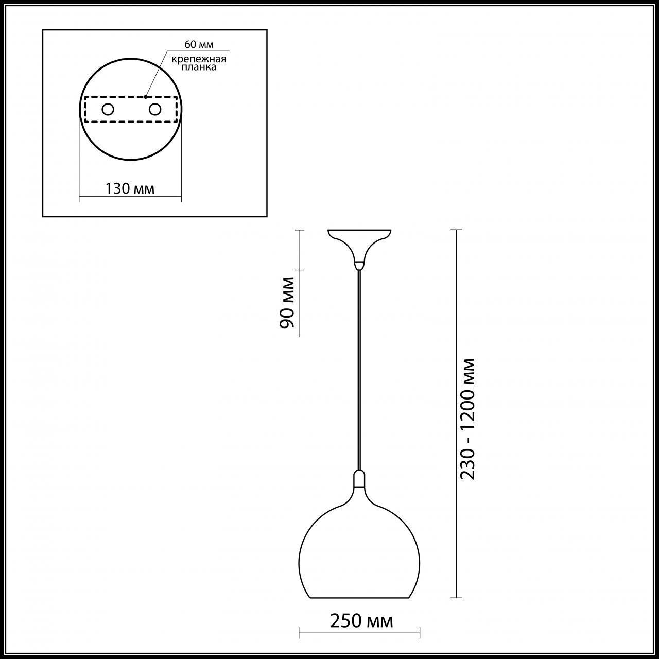 Подвесной светильник Odeon Light Bula 2904/1 подвесной светильник odeon 2904 1