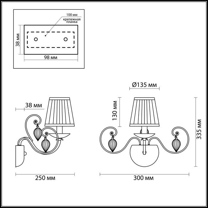 Бра Odeon Light Adriana 3922/1W odeon light подвесная люстра odeon light adriana 3922 6