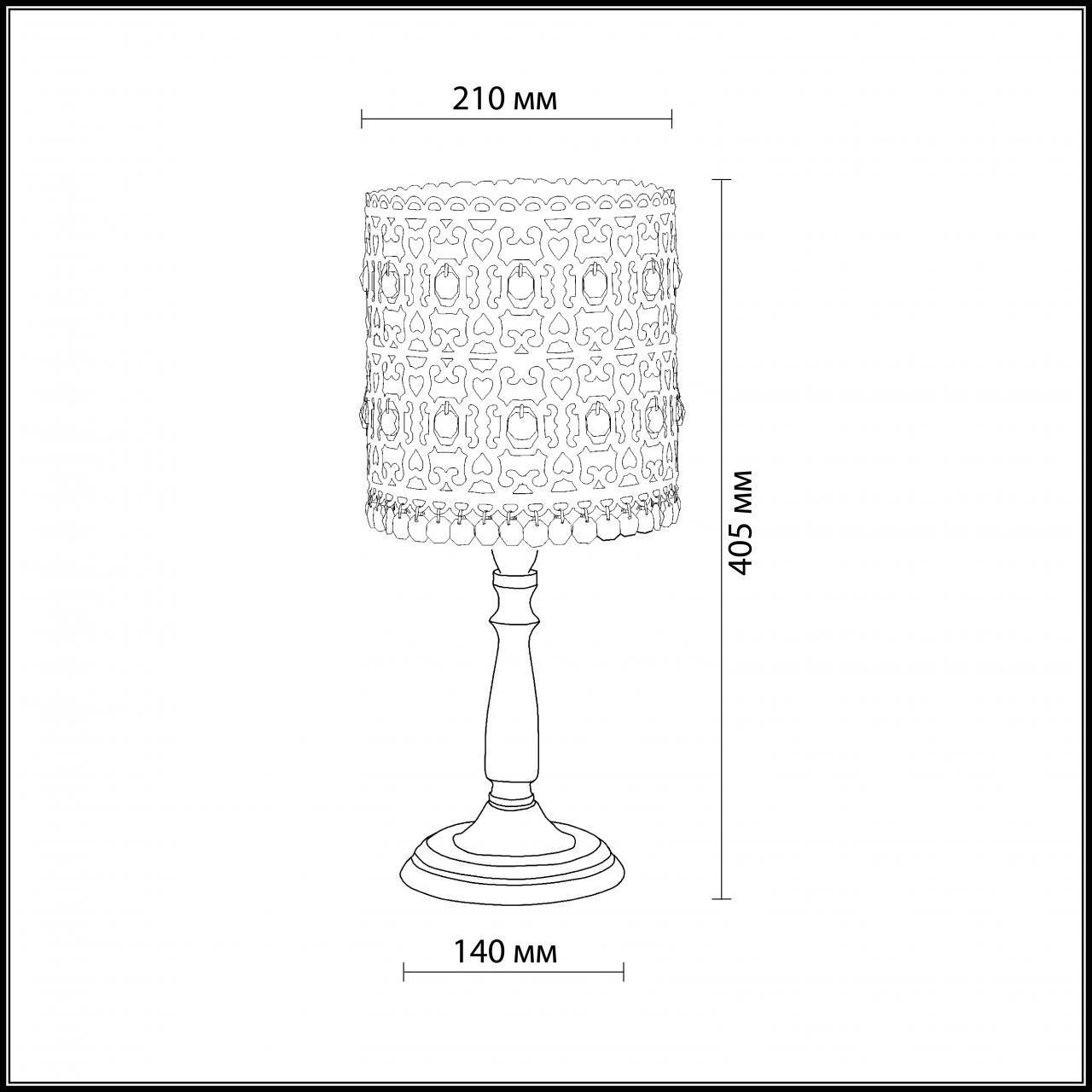 Настольная лампа Odeon Light Salona 2641/1T настольная лампа декоративная odeon light salona 2641 1t