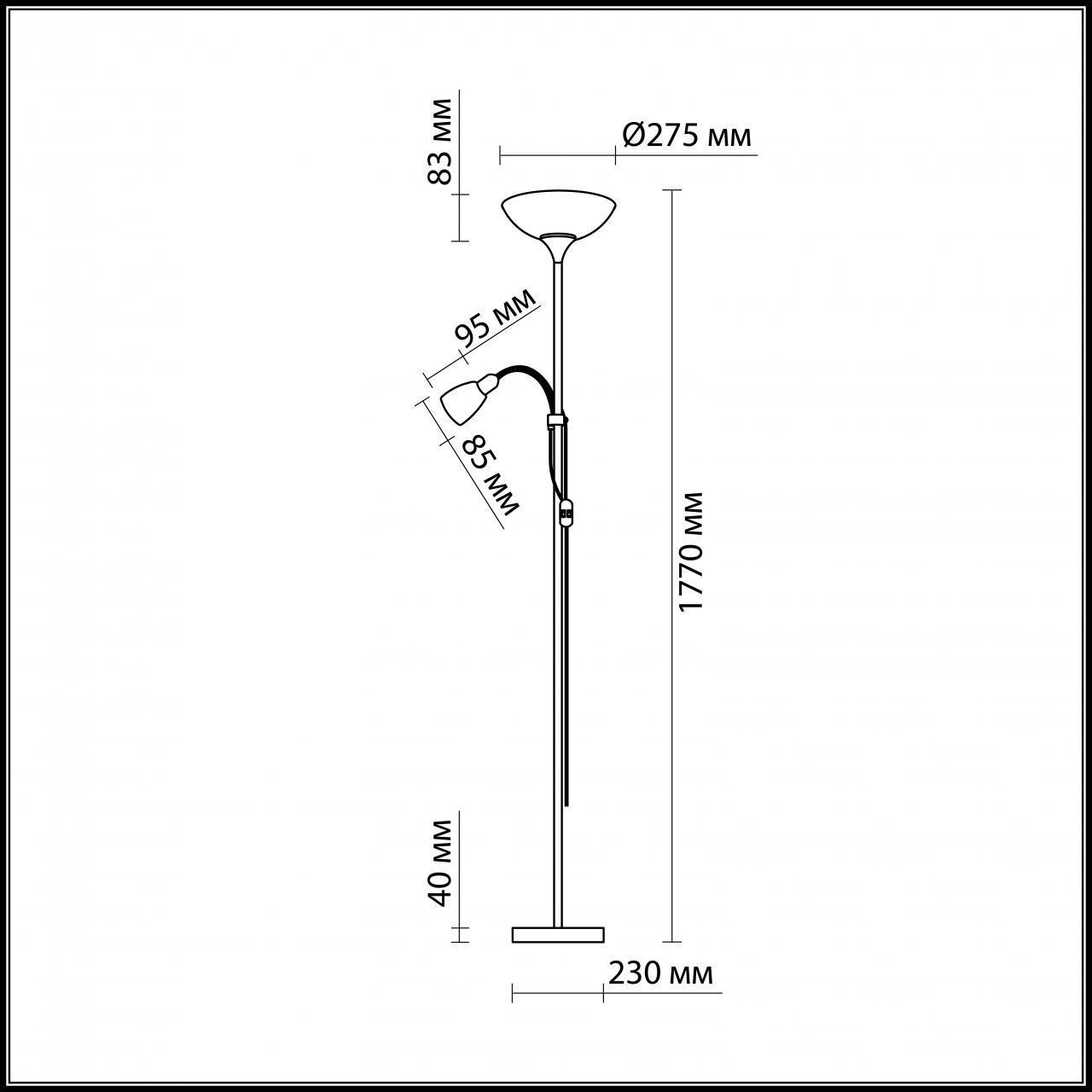 Торшер Odeon Light Talo 2461/F торшер odeon light 2463 f