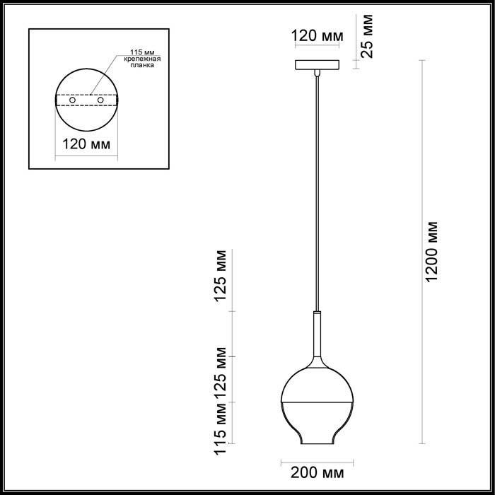 Подвесной светильник Odeon Light Asna 4007/1 светильник подвесной odeon light asna 4007 1
