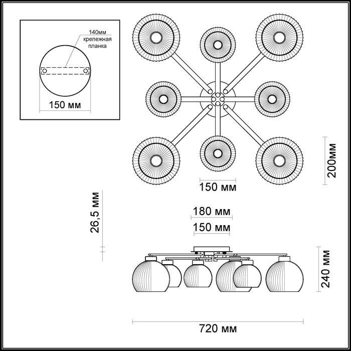Люстра Odeon Light Micca 3971/8C потолочная потолочная люстра odeon 3971 8c