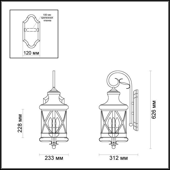 Уличный настенный светильник Odeon Light Sation 4045/3W бра odeon light alvada 2911 3w