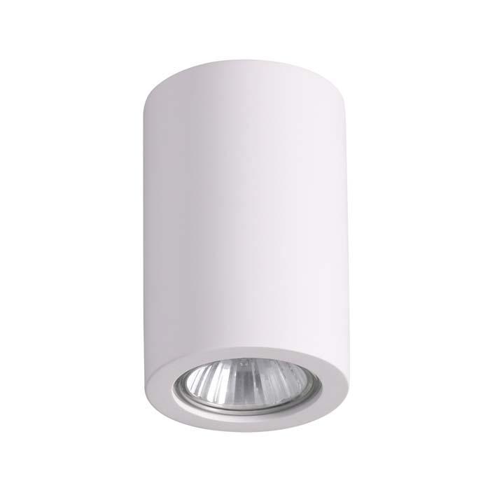 все цены на Потолочный светильник Odeon Light Gesso 3553/1C онлайн