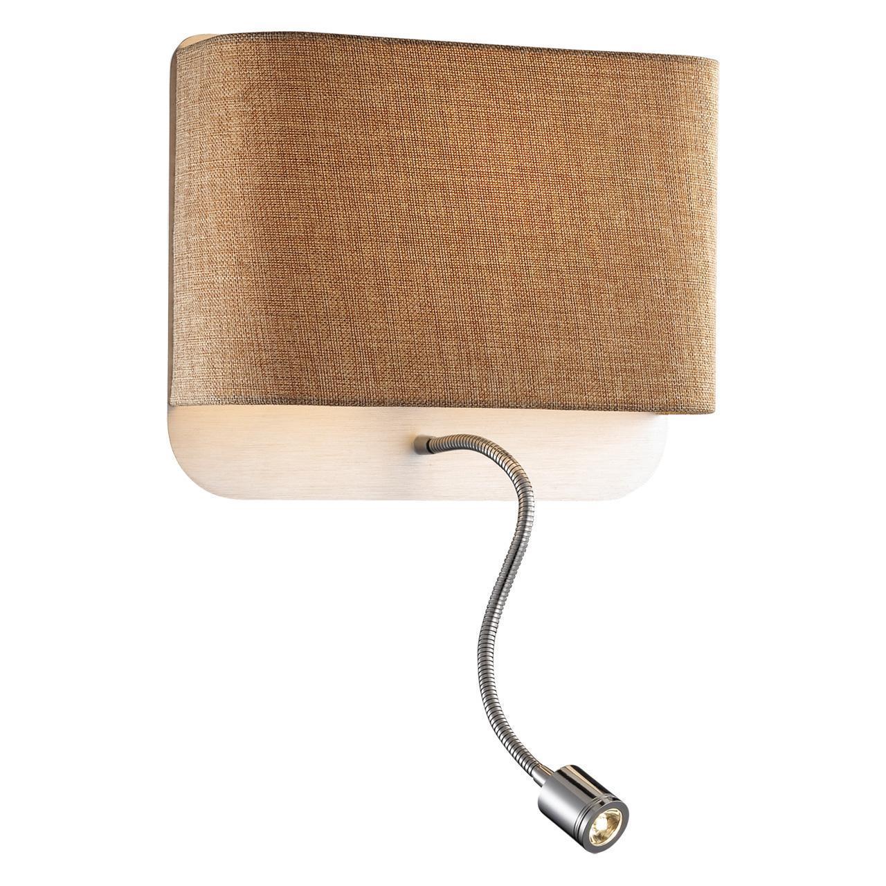Настенный светильник Odeon Light Bostri 2589/2W