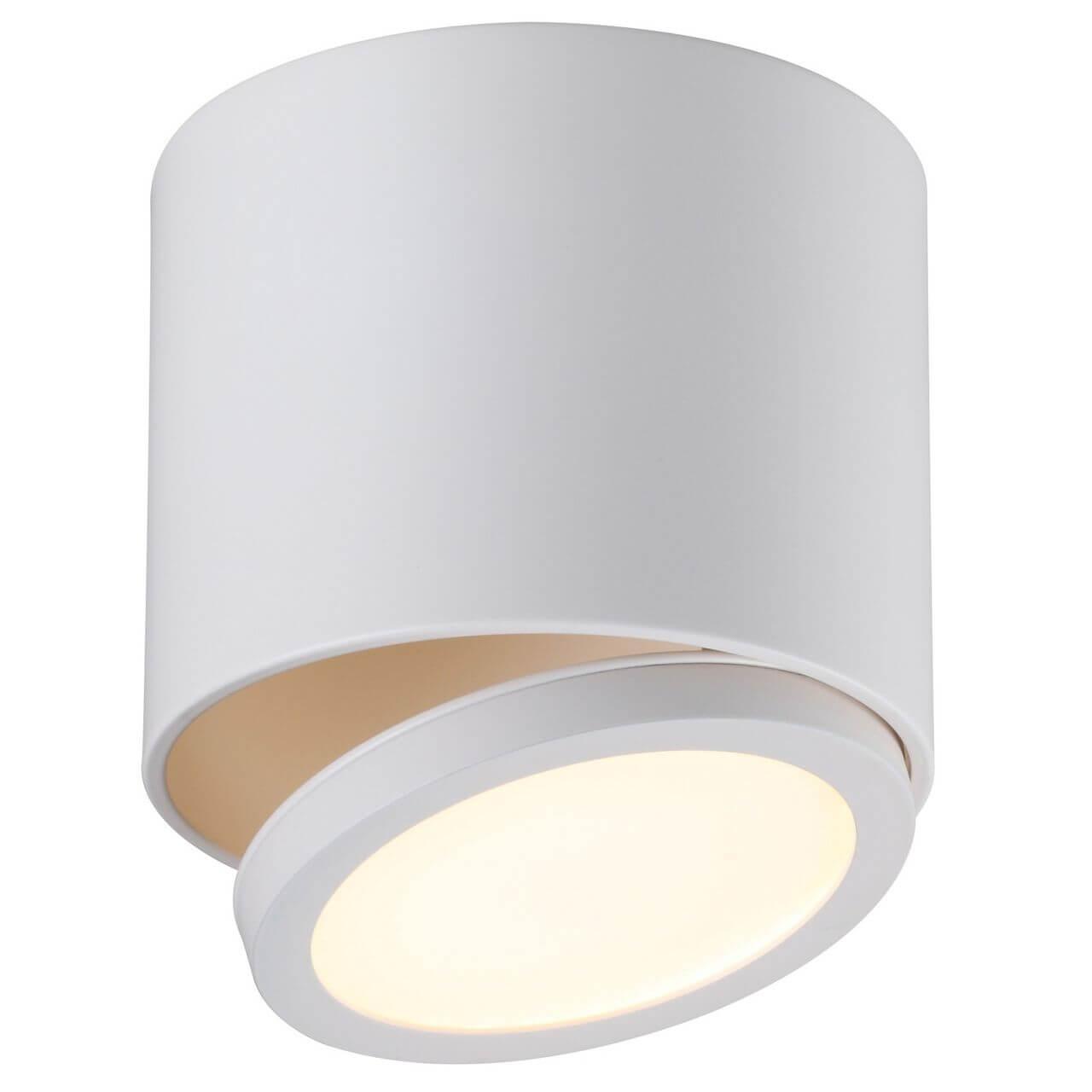 цены Потолочный светодиодный светильник Omnilux Canicattì OML-20501-01