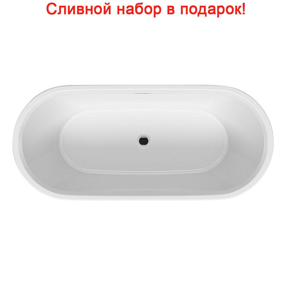 Акриловая ванна Riho Inspire FS 180x80 акриловая ванна am pm inspire 180x80