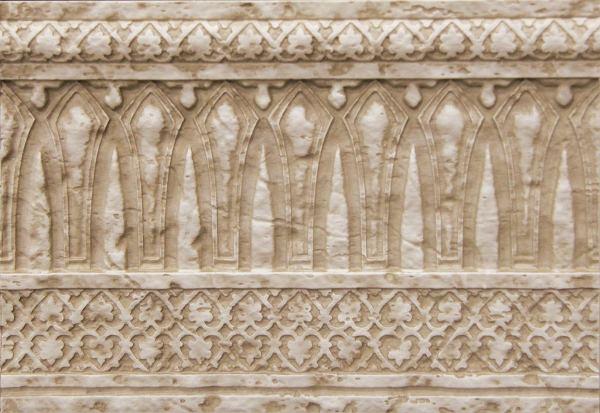 Бордюр Saloni Zocalo Blason Crema 23х31 бордюр navarti daino royal versalles crema 5 5х33