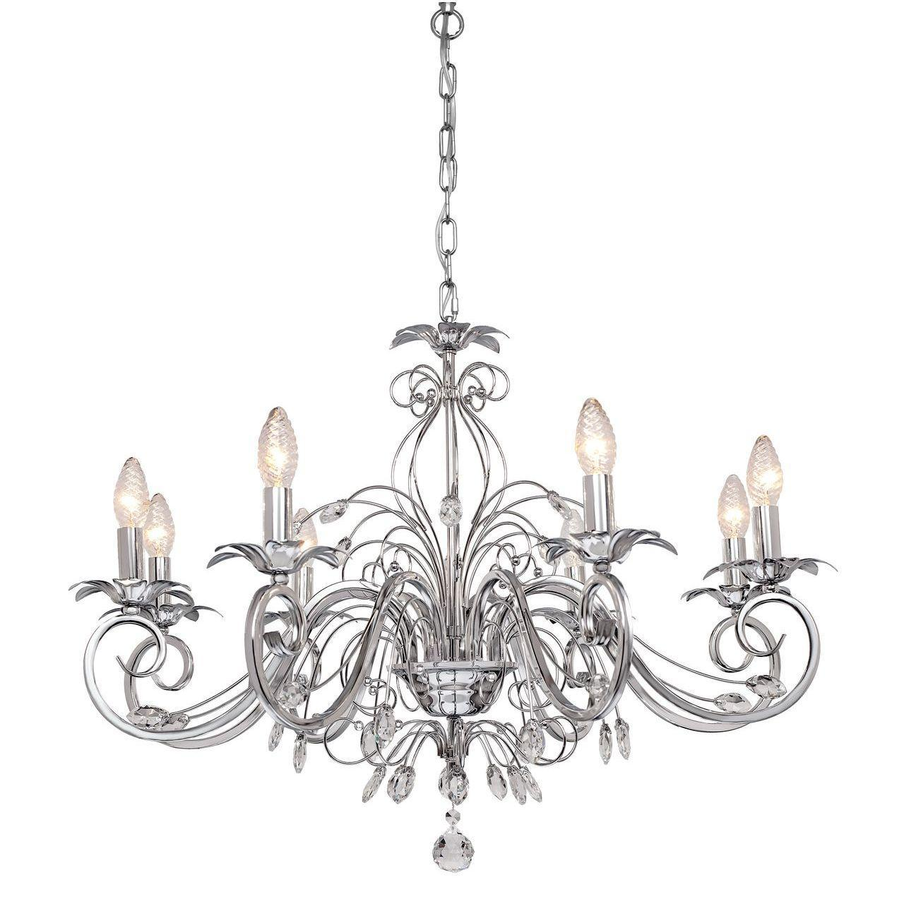 Люстра Silver Light Diana 725.54.8 подвесная silver light diana 508 43 1