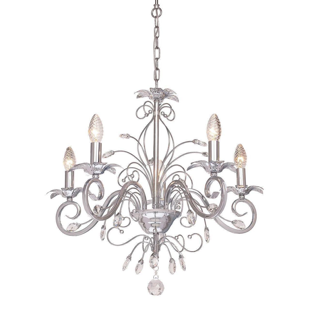 Люстра Silver Light Diana 725.54.5 подвесная silver light diana 508 43 1