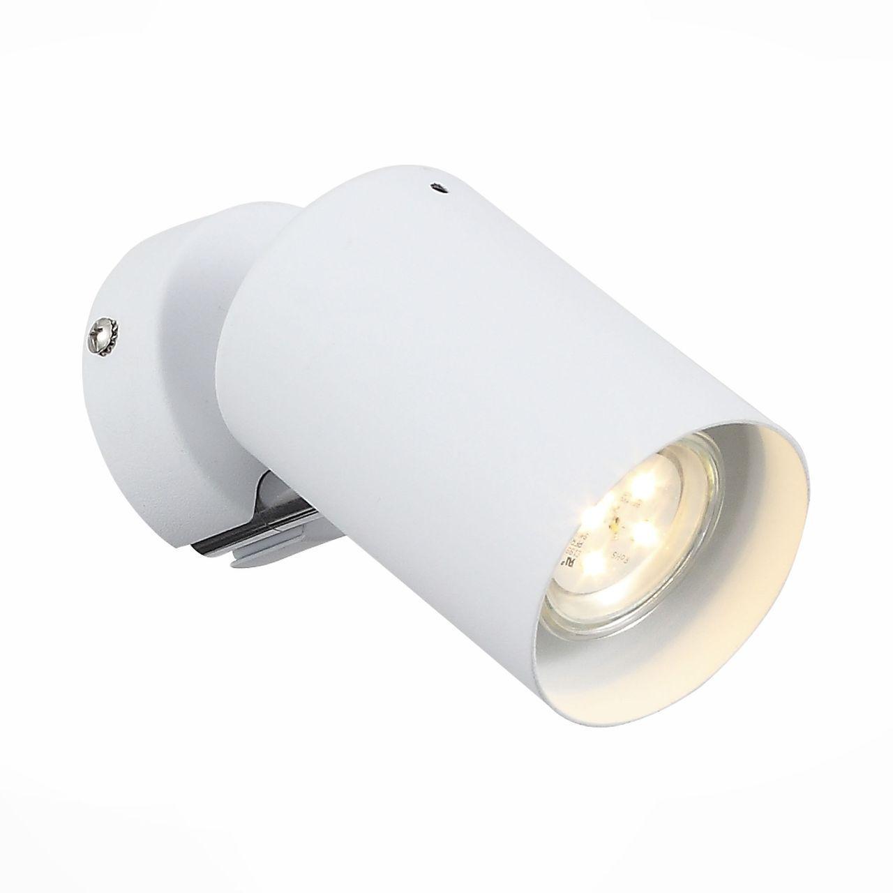 Светодиодный спот ST Luce Fanale SL597.501.01 светодиодный спот st luce pratico sle120 101 01