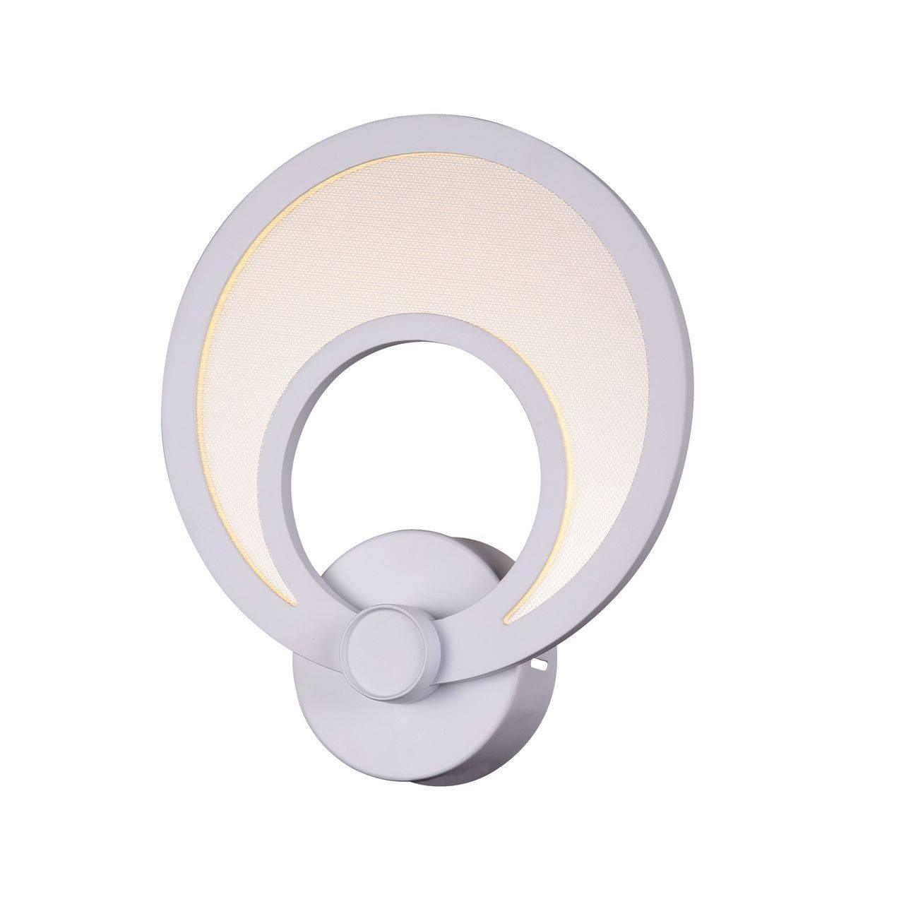 Настенный светодиодный светильник ST Luce Nola SL898.501.01