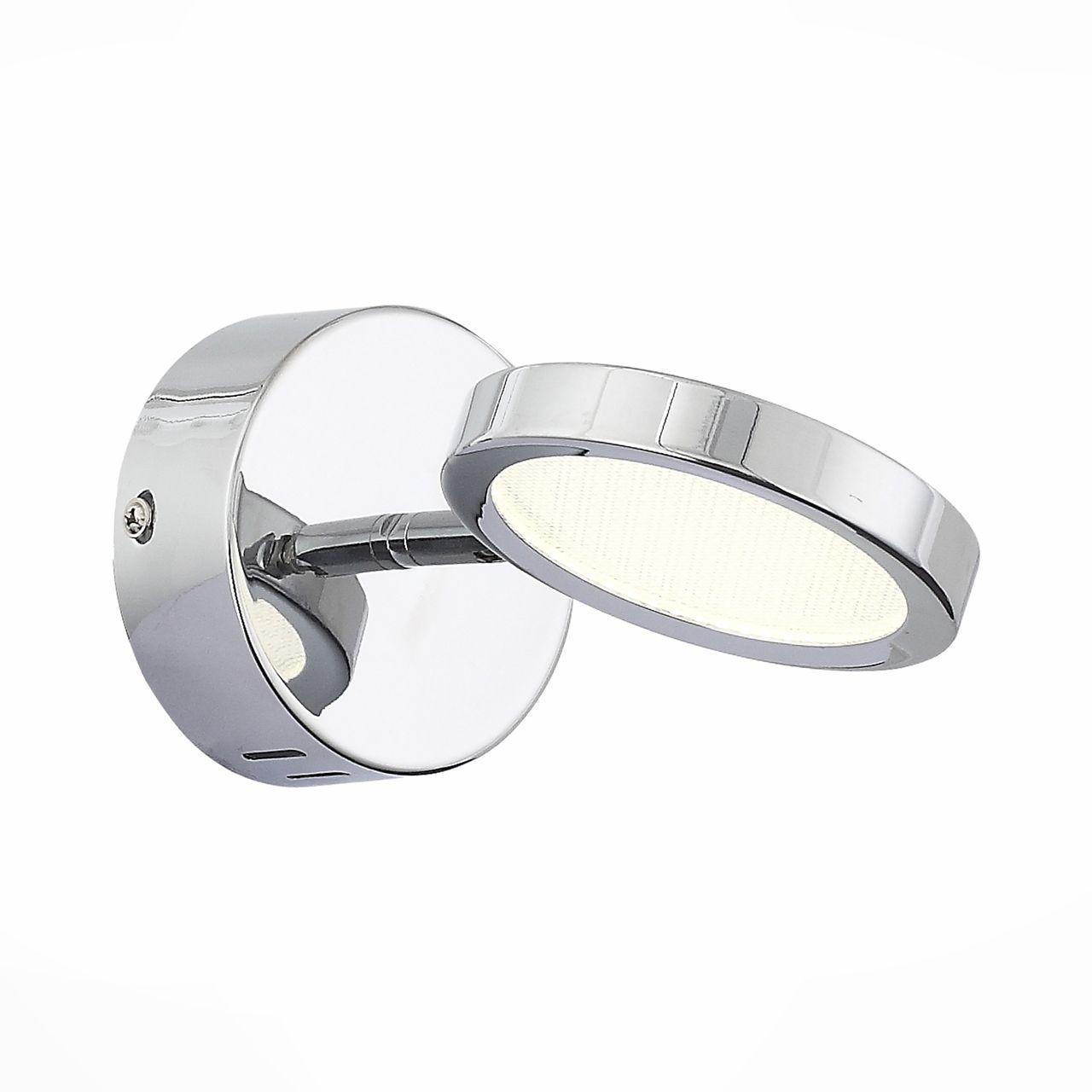 Светодиодный спот ST Luce Gruppo SL576.101.01 светодиодный спот st luce pratico sle120 101 01