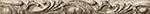 Бордюр Vallelunga Villa D`Este +20760 Tortora Matita Tibur бордюр fap pura celeste matita 2x56